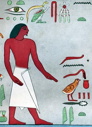 Египет. Раннее царство